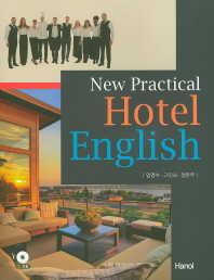 New Practical Hotel English