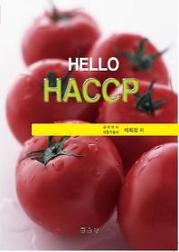 Hello HACCP