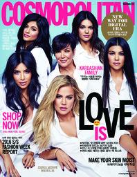 코스모폴리탄 Cosmopolitan 2015년 11월호 (체험판)