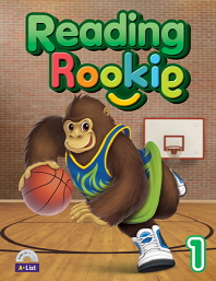 Reading Rookie. 1