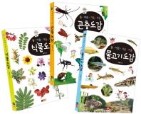 봄 여름 가을 겨울 어린이 도감 세트(인터넷전용상품)