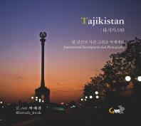 타지키스탄