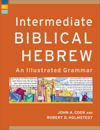 Intermediate Biblical Hebrew