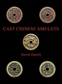 Cast Chinese Amulets