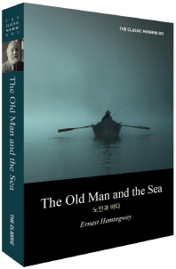 The Old Man and the Sea(노인과 바다)