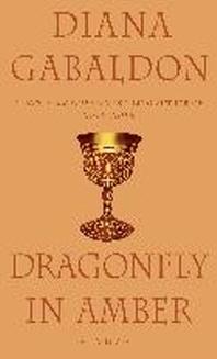 Dragonfly in Amber ( Outlander #2 )