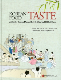 Korean Food Taste