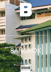 매거진 B(Magazine B) No.74: Bangkok(한글판)