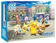 포켓몬스터 직소 퍼즐 500: 피키츄와 친구들