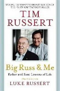 Big Russ and Me