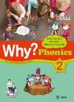 Why Phonics. 2
