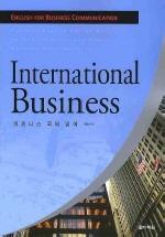 비즈니스 국제영어