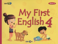 My First English. 4(Moon 4)