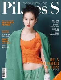 필라테스 S(Pilates S)(2020년 8월호)(A형)