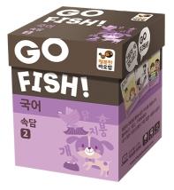 Go Fish 고피쉬 국어 속담. 2