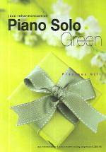 PIANO SOLO GREEN