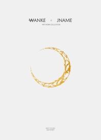 Wanke X Jname
