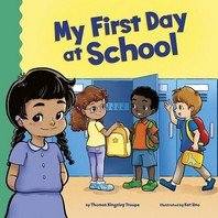 My First Day at School