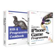 iso4 Programming cook book+만들면서 배우는 iPhone Game Programming