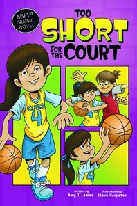 Too Short for the Court