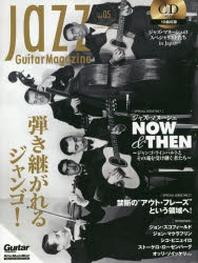 JAZZ GUITAR MAGAZINE VOL.05