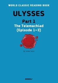 율리시즈 1부 - ULYSSES, Part 1 (The Telemachiad, Episode 1~3)