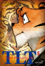TLT(TIGER THE LONG TAIL) VOL. 5