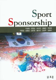 스포츠 스폰서십(Sport Sponsorship)