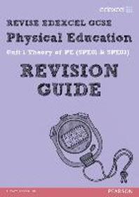 REVISE EDEXCEL: GCSE Physical Education Revision Guide