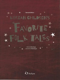 Korean Children's Favorite Folk Tales