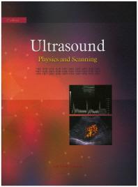 초음파영상학(Ultrasound)