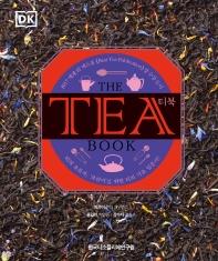 티 북(The Tea Book)