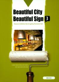 Beautiful City Beautiful Sign. 3