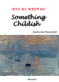 Something Childish (영어로 읽는 세계문학 803)