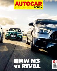 오토카 코리아 Autocar Korea 2021.05