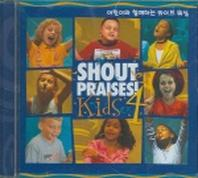 어린이와 함께하는 라이브 워십 4 (CD)