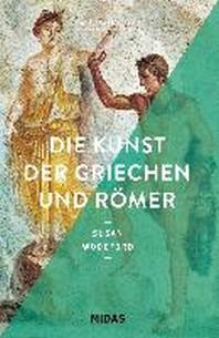 Die Kunst der Griechen und Roemer (ART ESSENTIALS)