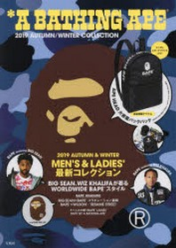A BATHING APE 2019 AUTUMN/WINTER COLLECTION