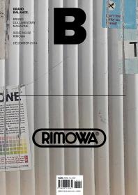 매거진 B(Magazine B) No.32: Rimowa(한글판)
