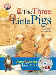 The Three Little Pigs(아기돼지 삼형제)