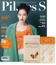 필라테스 S(Pilates S)(2020 8월) B형