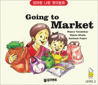 [엄마랑 나랑 영어동화] Going to a Market (Level 2, 한영 합본)