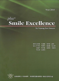 plus+ Smile Excellence: Year 2015