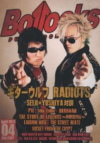 BOLLOCKS PUNK ROCK ISSUE NO.007(2013APRIL)