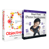 Head First iPhone Development+Objective-C