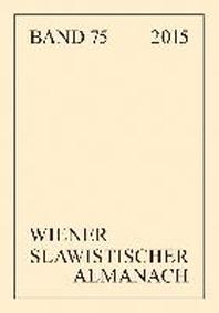 Wiener Slawistischer Almanach Band 75/2015