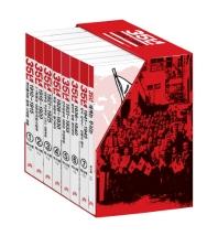 35년 박스세트(1-7권)