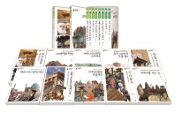 생각하는 힘 세계사컬렉션(1~10권) 세트