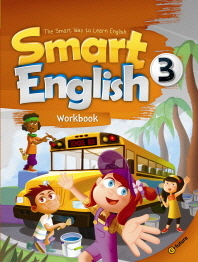 Smart English. 3(Workbook)