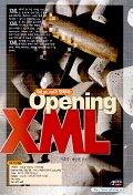 OPENING XML(CD-ROM 1장포함)